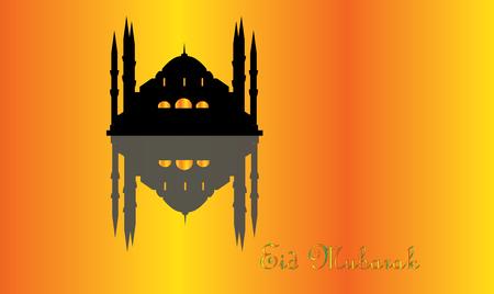 Eid mubarak celebration card with mosk and skyline