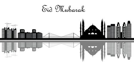 Eid mubarak celebration card with mosk and skyline Vektorové ilustrace