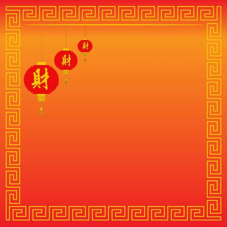 Chinese New Year Greeting Card Stock Vector - 17854941