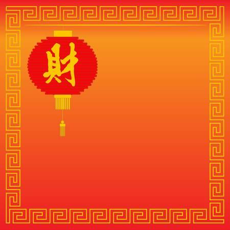 Chinese New Year Grußkarte Illustration