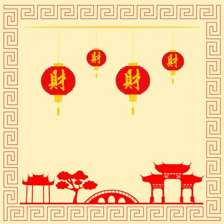 Asian Landscape and Chinese Lanterns Vector