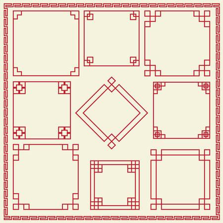 Čínský dekorativní rám Ilustrace
