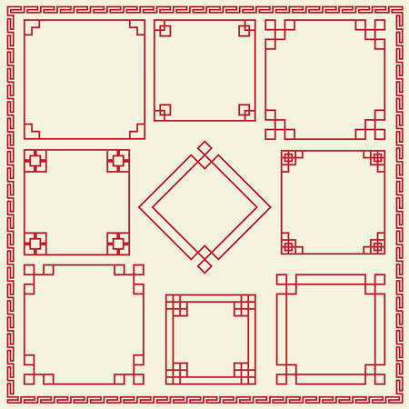traditional chinese: Chinese decorative frame Illustration