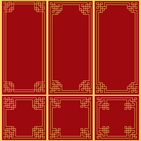Chinese decorative frame Çizim