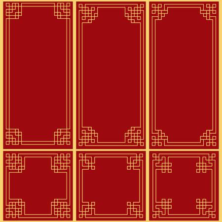 decorative frame: Chinese decorative frame Illustration