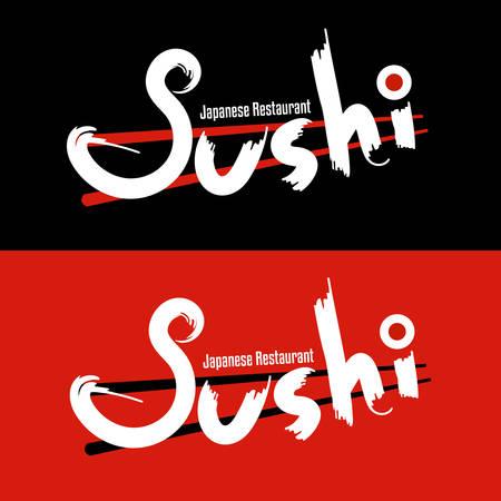 sushi menu: Sushi menu japanese restaurant, calligraphy design