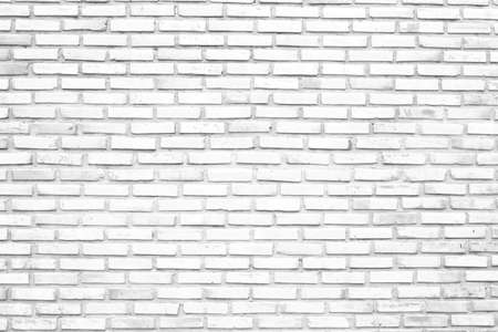 exterior walls: White brick wall