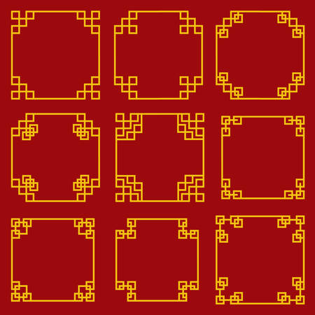 design layout: Chinese border, Chinese decorative frame