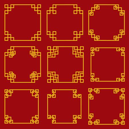 Chinesischen Grenze, Chinesisch dekorativen Rahmen
