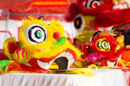 dance costume: Traditional colorful chinese lion Stock Photo