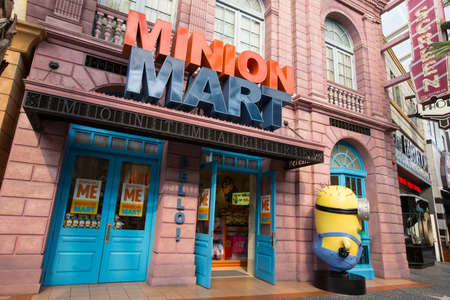 mart: SINGAPORE - August 29 : Minion Mart in Universal Studios Singapore on August 29, 2015 in Singapore