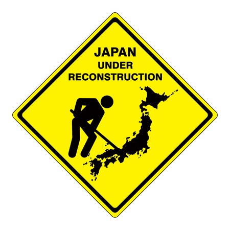 Japan under reconstruction photo
