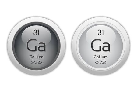 Gallium - two glossy web buttons photo