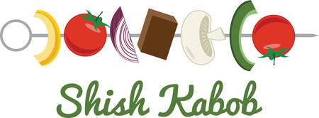 콩코드 컬렉션에 의해이 디자인 케밥 꼬치의 맛을 즐길 수 있습니다.