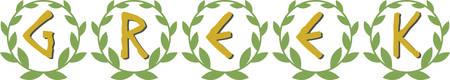 miras: Display pride in Greek heritage with this laurel wreath saying.