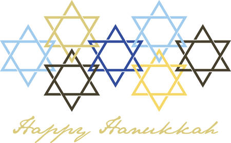 Celebrate Hanukkah with this festive Star of David design. Illustration