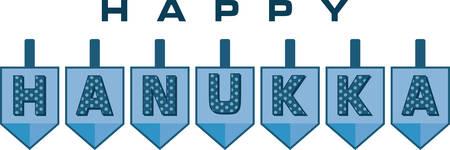Celebrate Hanukkah with these festive dreidels. Çizim