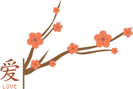 garments: Get this Japanese cherry blossoms design on wall hangings, cushions, garments, quilts and lots more and add a cultural flavor to your projects!