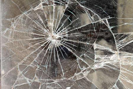A window shop broken background Foto de archivo