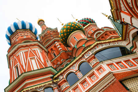 St Basil Cathedral in Moscow, in the Red Square photo