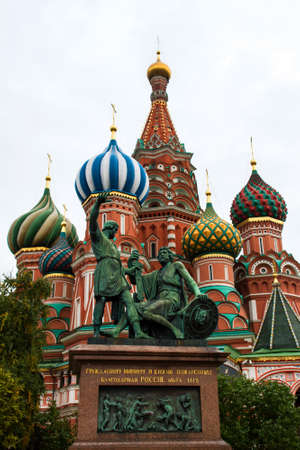 resplendence: St Basil Cathedral in Moscow, in the Red Square
