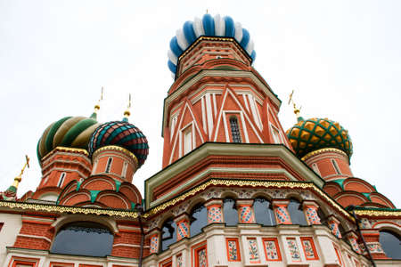St Basil Cathedral in Moscow, in the Red Square