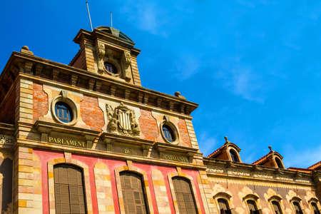 generalitat: Parliament of Catalonia in Barcelona, Spain
