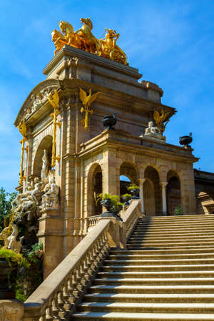 citadel: Citadel Park in Barcelona Spain Stock Photo