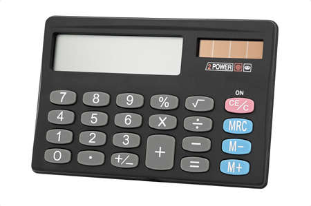 subtraction: Calculator with an autonomous power supply from the solar battery