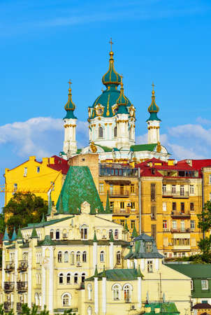 bartolomeo rastrelli: Kiev, Ukraine. St. Andrews Church and the old houses on the St. Andrews Descent street in Kyiv. Stock Photo