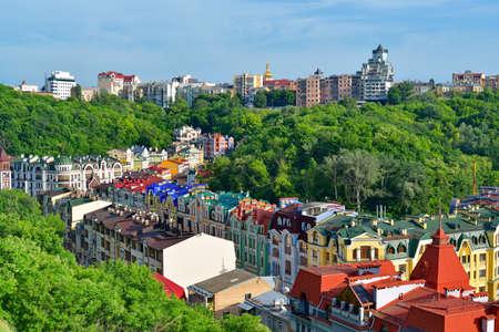 Kiev city. Old town, Vozdvizhenska and Honcharna street. Capital of Ukraine - Kyiv. photo
