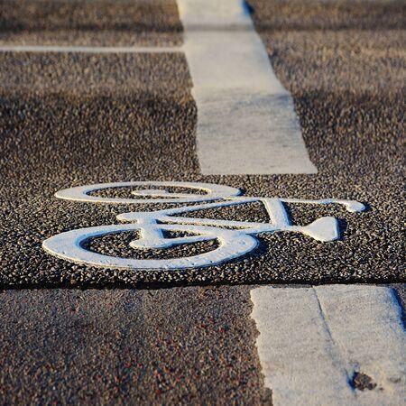 healthy path: Bile lane symbol in sunset Stock Photo