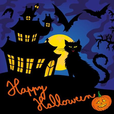 Blue spooky house