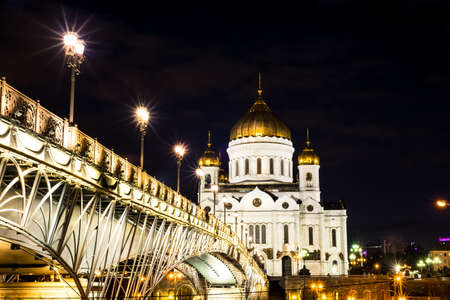 Sunset view of Cathedral of Christ the Savior in Moscow, Russia. bridge architecture and landmark, cityscape