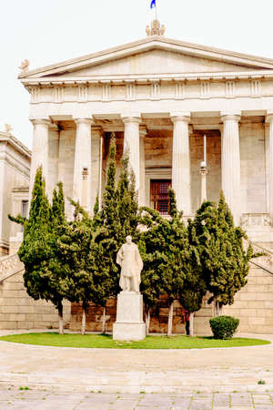 National Library in Athens - Greece, tourist attraction, tourism