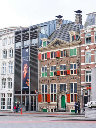 Amsterdam,The Netherlands- March 13, 2019: The Rembrandt House is a house in the in the center of Amsterdam, now a museum.