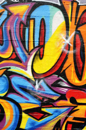 hiphop: Background picture of colorful graffiti wall Editorial
