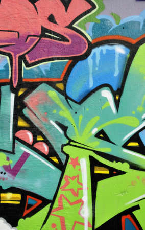 Background picture of colorful graffiti wall Stock Photo - 11906308