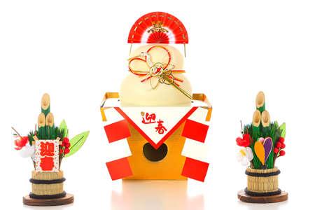 大きな丸いお餅は、新年の神日本に提供しました。 写真素材