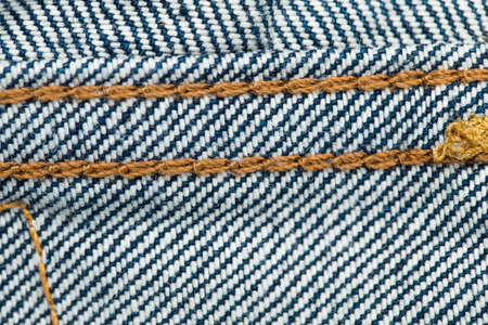 seams: inside Blue denim jeans texture with seams. Stock Photo