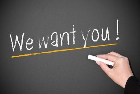 우리는 당신을 원해요