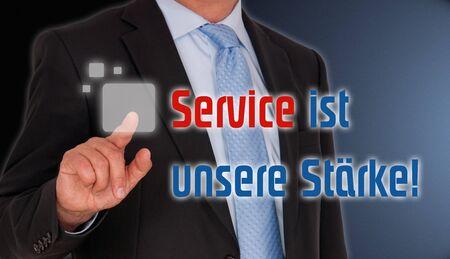 Service Stock Photo - 21402373