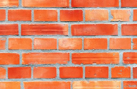 Brick Wall Background Stock Photo - 22645797