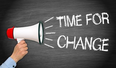 変更のための時間