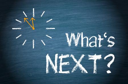 다음은 무엇입니까?