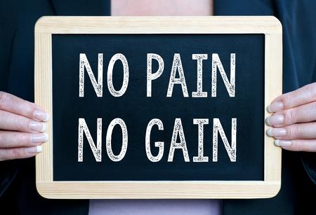 gain: No Pain - No Gain Stock Photo