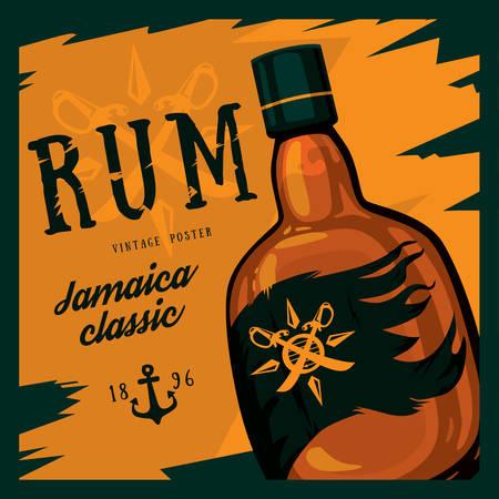 럼 또는 rhum 유리 병 나침반과 앵커에 칼 레트로 또는 빈티지, 오래 된 찾고 포스터. 자메이카 클래식 알코올 음료입니다. 막대 또는 대중 음식점 광고