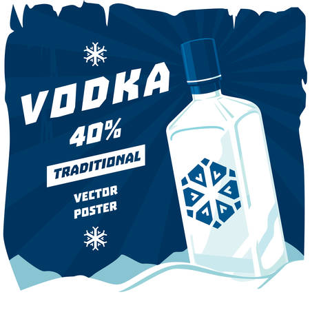 booze: Cold or frozen glassware bottle of vodka with snowflake on sticker. High spirit containing drink bathtub gin beverage or booze. May be used for advertising at bar or restaurant