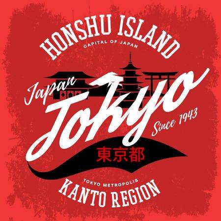 A Japan tokyo city sign or banner, honshu island.
