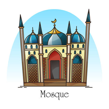 Mosque facade with dome or islamic building for muslim worship, praying. Eid mubarak or kareem architecture. Arab construction for ramadan celebration. Architecture and religion, faith theme